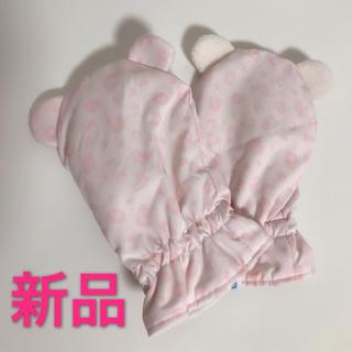 ファミリア(familiar)の★新品未使用★ ミトン ファミリア 裏起毛 冬 豹柄 ピンク ベビー(手袋)