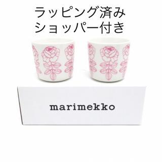 marimekko - 新品レア入手困難 マリメッコ  ヴィヒキルース ラテマグ ピンク ラッピング済み