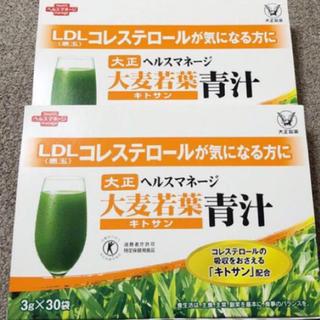 大正製薬 大麦若葉青汁 キトサン 3g×30袋 2箱
