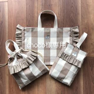 ハンドメイド ♡ フリルバッグ レッスンバッグ フリル巾着(バッグ/レッスンバッグ)