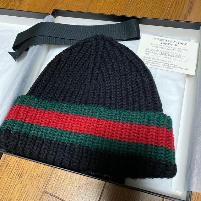 Gucci(グッチ)のGUCCI beanie ニット帽 シェリーライン クリスマスプレゼント メンズの帽子(ニット帽/ビーニー)の商品写真