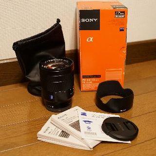 SONY - ソニー 標準ズーム FE 24-70mm F4 ZA OSS SEL2470Z