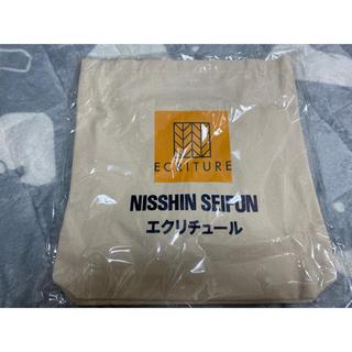 ニッシンセイフン(日清製粉)の日清製粉 オリジナルトートバッグ エクリチュール 非売品(トートバッグ)