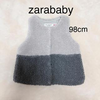 ZARA KIDS - zarababy  ザラベイビー ツートーンカラー ボアベスト