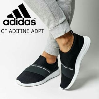 adidas - 最値定価6469円新品アディダス アディファイン スリッポンスニーカー24.5