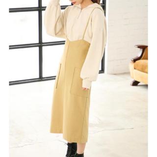 mysty woman - 【新品】ミスティウーマン サス付きツイードタイトスカート フーズフーチコ