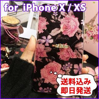 【iPhone X】バラ レース 刺繍 iPhoneケース
