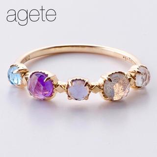 アガット(agete)の★現行品★【agete】K10マルチカラーストーンリング/天然石(リング(指輪))