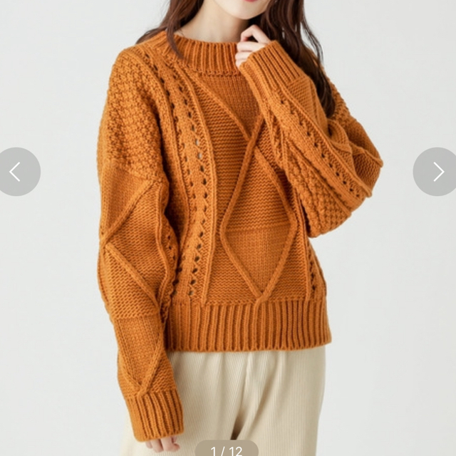 mystic(ミスティック)の♡ レディースのトップス(ニット/セーター)の商品写真
