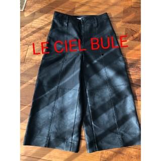 ルシェルブルー(LE CIEL BLEU)のLE CIEL BULE ルシェルブルー レザーワイドパンツ ガウチョパンツ(カジュアルパンツ)