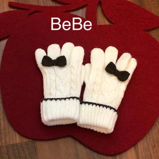 BeBe - べべ オフ白 キッズ 手ぶくろ S