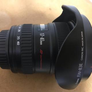 Canon - [Canon]EF17-40mm F4L USM