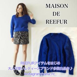 メゾンドリーファー(Maison de Reefur)のエメラルド様専用(ニット/セーター)