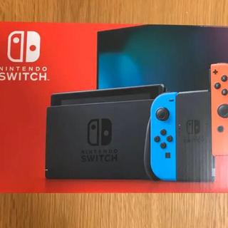 ニンテンドースイッチ 任天堂Switch