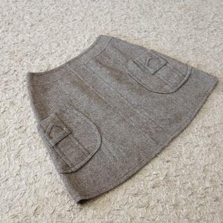 ナチュラルビューティーベーシック(NATURAL BEAUTY BASIC)のNATURAL BEAUTY BASIC/ツイードスカート(ミニスカート)