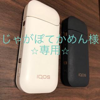 IQOS - iQOS2.4  2個セット