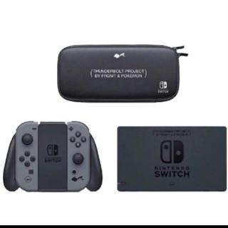 Nintendo Switch - 新品 POP BY JUN 限定 フラグメント 任天堂スイッチ ポケモン