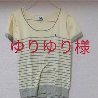 アーノルドパーマー(Arnold Palmer)のゆりゆり様専用(Tシャツ(半袖/袖なし))