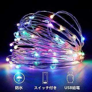 マルチカラー5mB2ocled LEDイルミネーションライト 5m マルチカラー