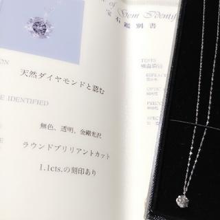 天然ダイヤモンド 1.1カラット pt999