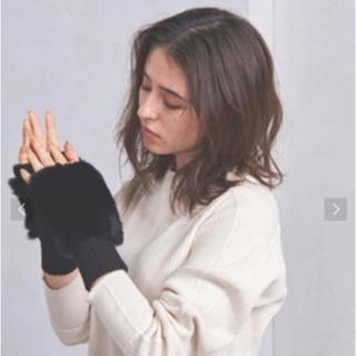 ユナイテッドアローズ(UNITED ARROWS)の☆新品未使用☆ UWCS レッキスラビットファー グローブ  グレー(手袋)