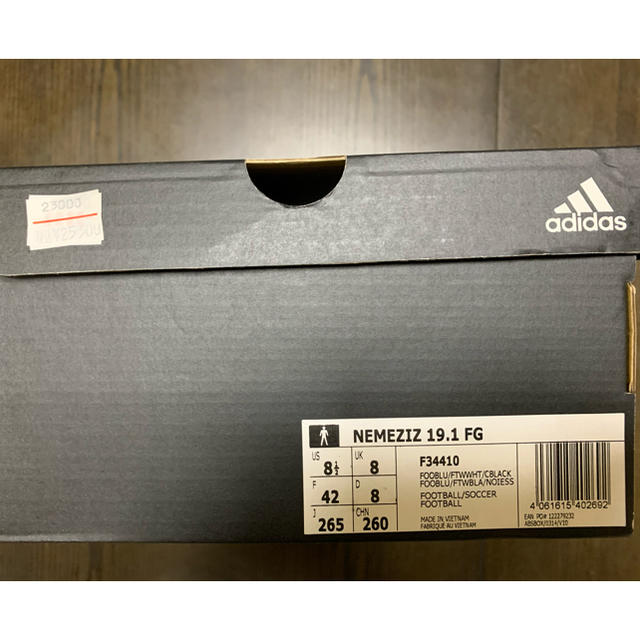adidas(アディダス)のネメシス19、1 サイズ26、5㌢ スポーツ/アウトドアのサッカー/フットサル(シューズ)の商品写真