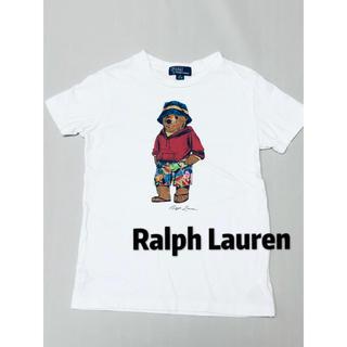 POLO RALPH LAUREN - ポロ ラルフローレン 半袖 Tシャツ ベアー 120