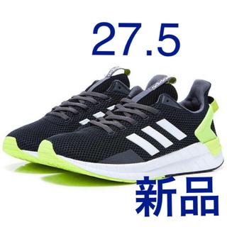 adidas - adidas アディダス クエスターライド スニーカー27.5㎝新品