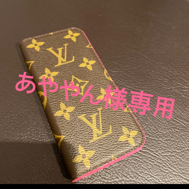 LOUIS VUITTON - ルイヴィトン iPhone 6ケースの通販