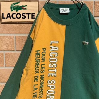 LACOSTE - 【超激レア!!】90s ラコステ スポーツ スウェット マルチカラー 刺繍ロゴ