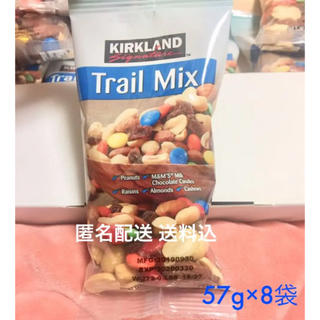 コストコ - ☆大人気☆ コストコ カークランド  トレイルミックス 8袋