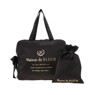 メゾンドフルール(Maison de FLEUR)の🌸新品メゾンドフルールキャリーオントートL ブラック(トートバッグ)