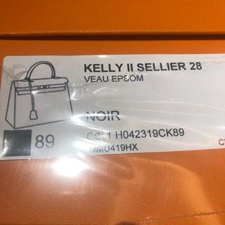 とっても素敵なケリー28 お値下げはごめんなさい!!お安くしてるつもりです