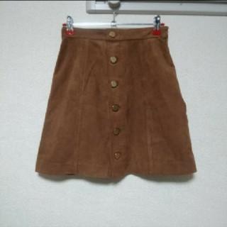 snidel - スナイデル 台形スカート