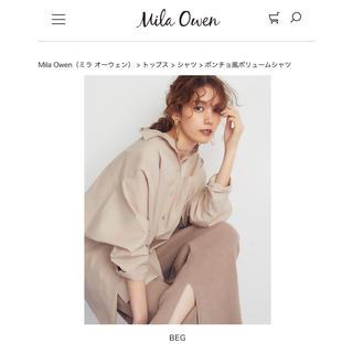 Mila Owen - ミラオーウェン♡ポンチョ風ボリュームシャツ