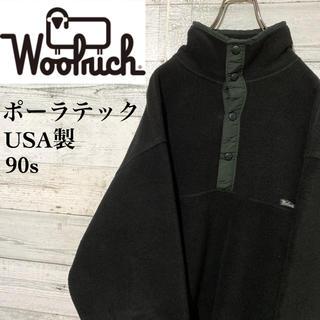 WOOLRICH - 【激レア】ウールリッチ☆USA製 ポーラテック スナップT フリース 90s