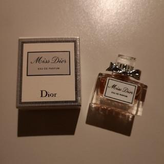 Dior - ミスディオール オードゥパルファン 5ml ミニサイズ