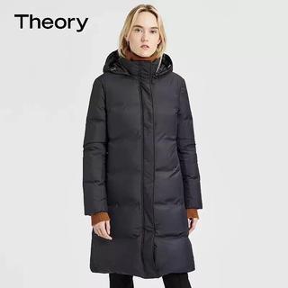 セオリー(theory)の❣️セオリー新作Theory暖かいホワイトダウンコート(ダウンコート)