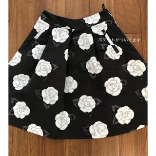 M'S GRACY - エムズグレーシー(11)薔薇柄スカート  グレー 38サイズ   美品