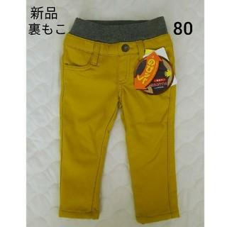 しまむら - 【新品訳あり】のびッパ 裏もこ 暖パンツ 冬パンツ 80センチ 中黄色 裏起毛