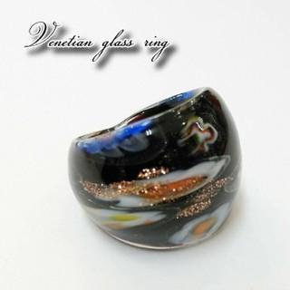 VR13 ブラックミルフィオリ ベネチアン ガラス リング ベネチアリング 指輪(リング(指輪))