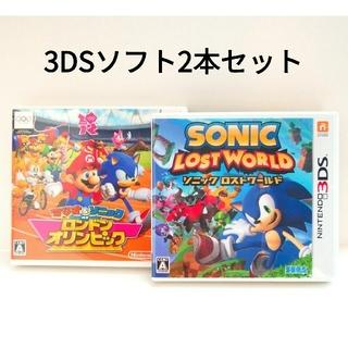 ニンテンドー3DS - ❇中古品❇3DSソフト❇マリオ&ソニック ロンドンオリンピック❇ロストワールド❇