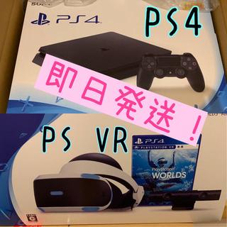 PlayStation4 - 新品未使用 プレステ4本体 PlayStation4 500GB+VR