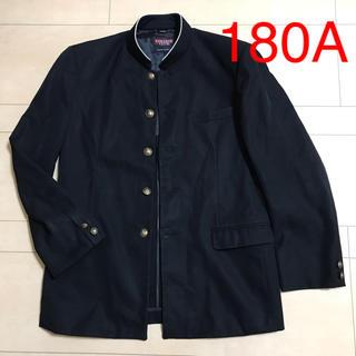 学生服 男子 180A