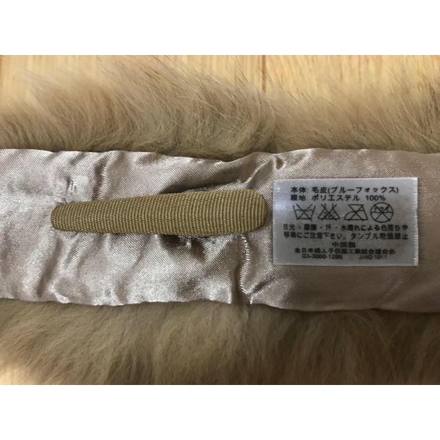 31 Sons de mode(トランテアンソンドゥモード)の【期間限定値下げ】ファーティペット レディースのファッション小物(マフラー/ショール)の商品写真