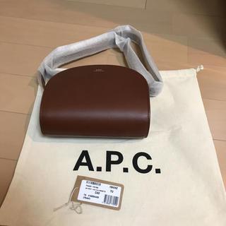 A.P.C - ★未使用★ A.P.C. ハーフムーン  ミニサイズ