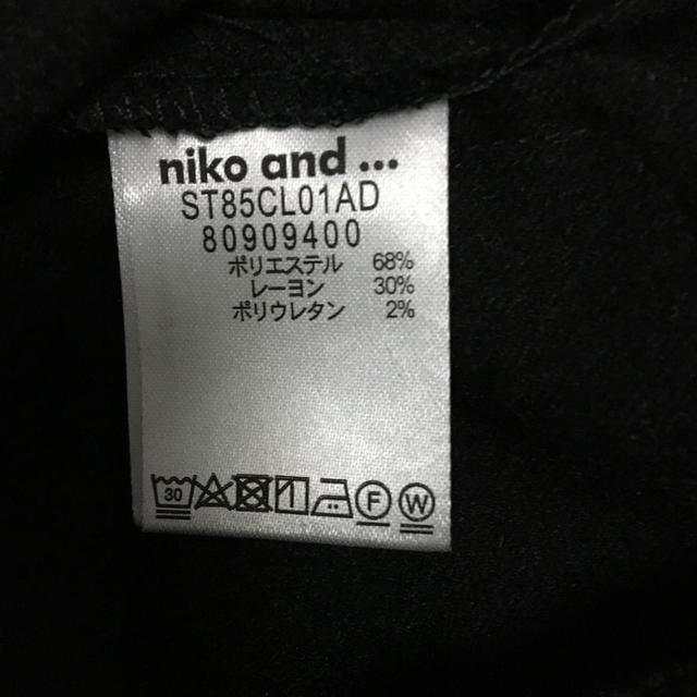 niko and...(ニコアンド)のニコアンド 起毛テーパドパンツ Lサイズ ダークグレー レディースのパンツ(カジュアルパンツ)の商品写真