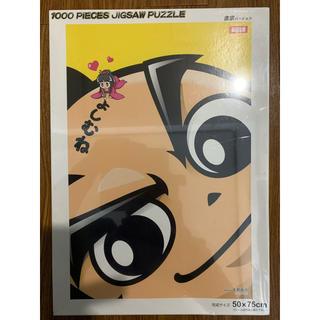 ダイトギケン(大都技研)のパズル 吉宗 1000ピース 4号機スロ(パチンコ/パチスロ)