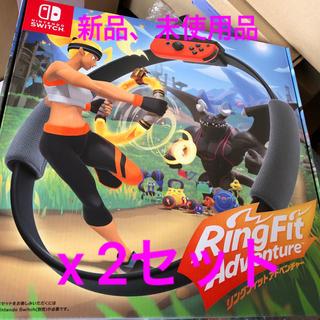 ニンテンドースイッチ(Nintendo Switch)の新品2セット リングフィットアドベンチャー(家庭用ゲームソフト)
