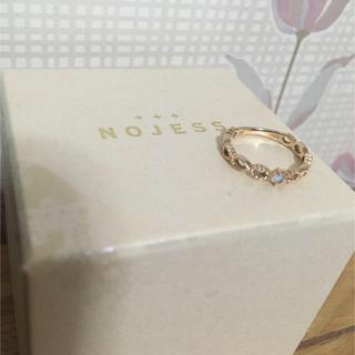 ノジェス(NOJESS)のノジェス 透かしデザインリング(リング(指輪))